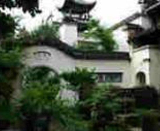 Shuixiebiyuan Hostel Thumbnail