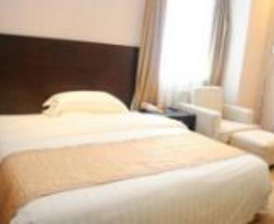 Wugang Hotel Thumbnail