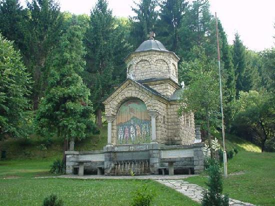 Loznica, Serbie : 9 Jugovici Brunnen