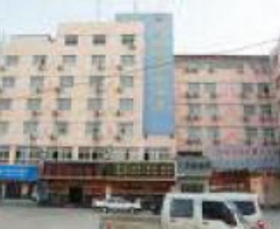 Shenglong Business Hotel Fuyang West Station: Family Inn Jianghuai Express Hotel (Fuyang West Station) Thumbnail