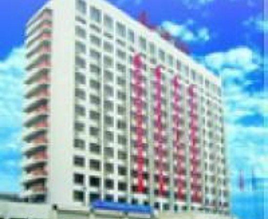 Photo of Qing Shan Lake Hotel Nanchang