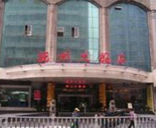 Vienna Hotel Nanchang Ruzi Road: Fuzhou Grand Hotel Thumbnail