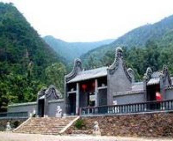 鼎湖山風景區