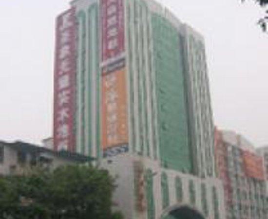 Photo of Seven Days Inn Zhaoqing Duanzhou 6th Road Yuegao Book Store