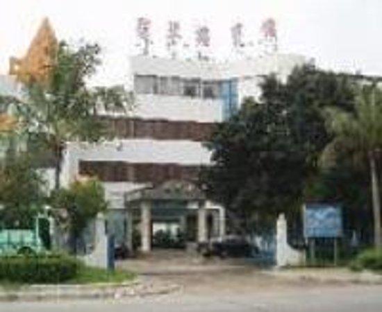 Photo of Bi Qin Lou Hotel Yangjiang