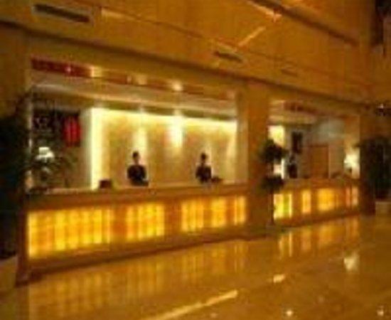 Photo of Mei Yuan Hotel Lin'an