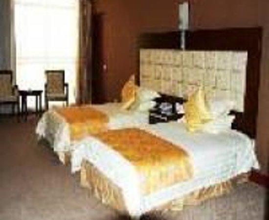 Photo of Tianmu Mountain Hotel Lin'an