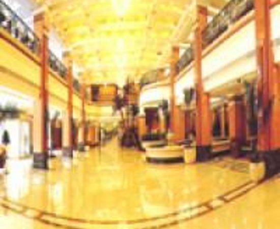 Photo of Changhua Hotel Lin'an