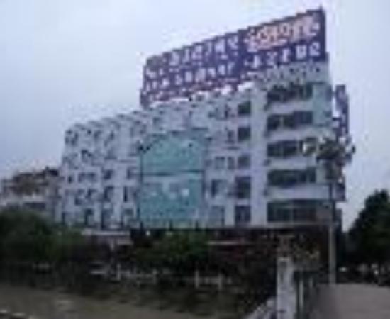 GreenTree Alliance Tanzhou Luqiao Nanguan Avenue Lantian Hangkong Hotel : Lantian Hangkong Hotel Thumbnail