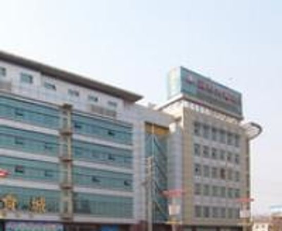 Photo of Wuzhou Hotel Renqiu