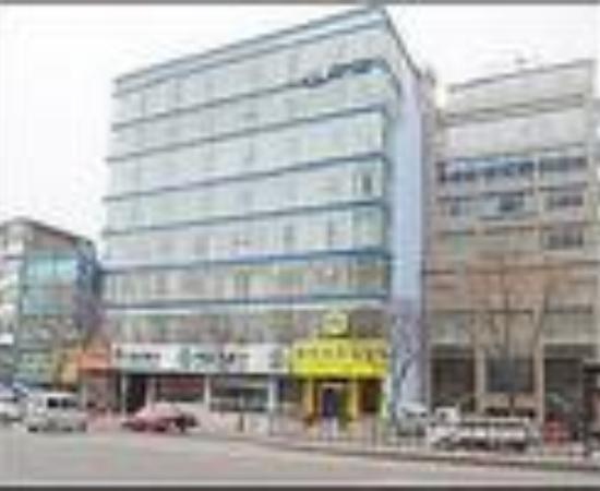 7 Days Inn Taiyuan Dayingpan: Vicco Inn (Taiyuan Nanneihuan) Thumbnail