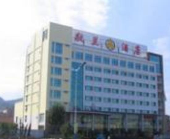 Jinglan Hotel Thumbnail