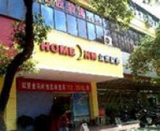 Home Inn Changsha Train Station Yuanjialing Metro Station: Home Inn (Changsha Wuyi Avenue) Thumbnail