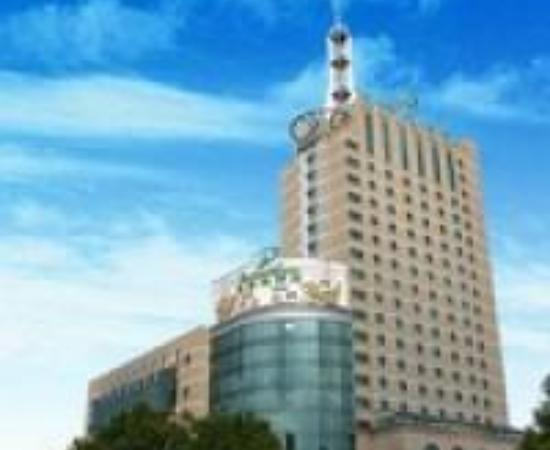 Wangsui Hotel Thumbnail