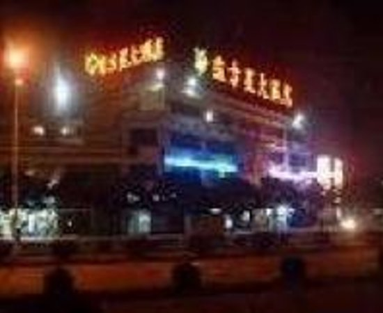 Photo of East Star Hotel Zhuhai