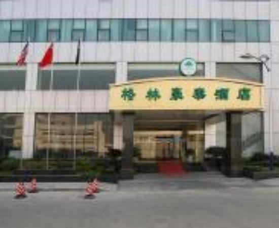GreenTree Inn Wuxi Fazhan Mansion Business Hotel: Green Tree Inn (Wuxi Fazhan Mansion) Thumbnail