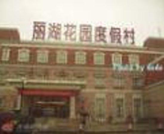 Lihu garden resort wuxi china 2016 resort reviews for Idea garden hotel wuxi