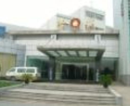 Xingyuan Binguan Thumbnail
