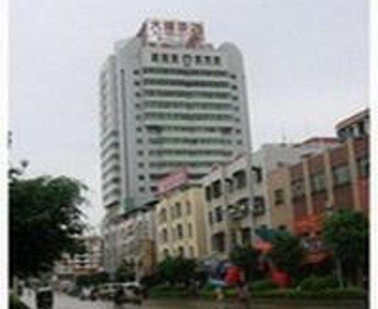 Hui An Dapeng Hotel Thumbnail