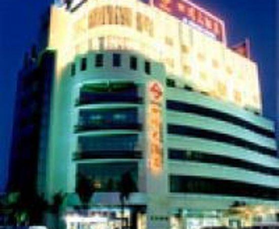 Photo of Si Chuan Grand Hotel Beihai