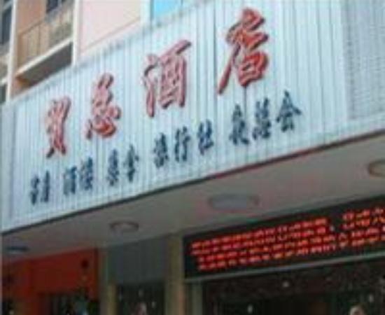 Mao Zong Hotel Thumbnail