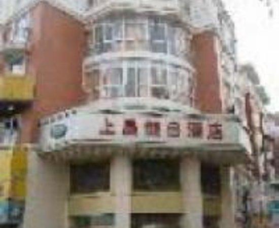 Shangdao Holiday Hotel Thumbnail
