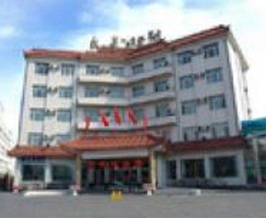 Hailaer Hotel Thumbnail