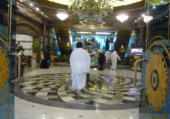 InterContinental Dar Al Tawhid : lobby