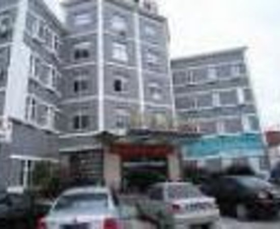 Xinyuan Guest House Thumbnail