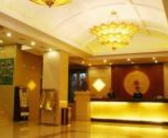 Nanfang Hotel Xi'an Anban Street: Nanfang Hotel (Anban Street) Thumbnail