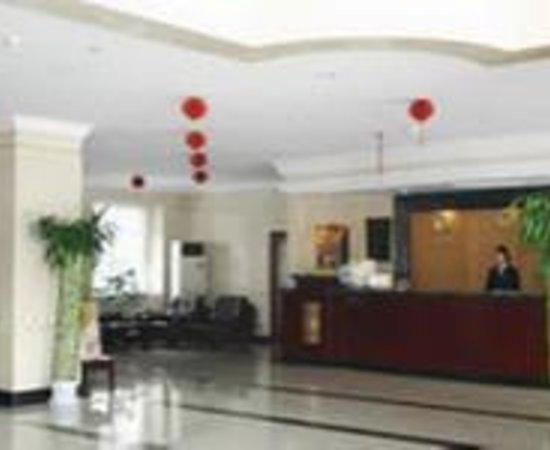 Xinjiang Hotel Thumbnail