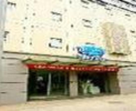 Bestay Hotel Express Xi'an Jiefanglu: Bestay Express Hotel(Xi'an Jiefang Road) Thumbnail