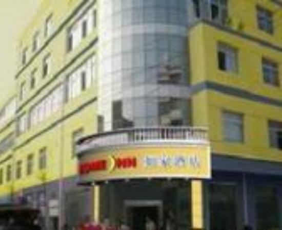 Home Inn Dongtai Yancheng Wanghai West Road: Home Inn (Yancheng Wanghai West Road) Thumbnail