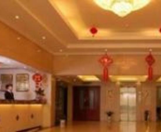 Jianghe Hotel Thumbnail