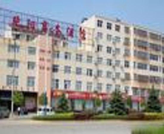 Yanyang Business Hotel Thumbnail