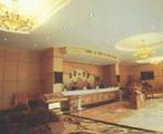 Photo of Tian Yu Traffic Hotel Lhasa