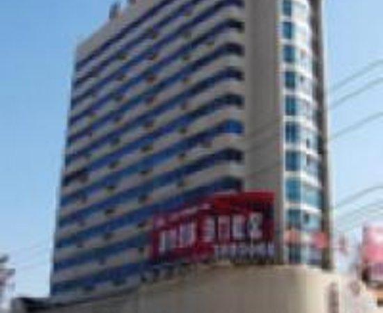 Photo of Nan Du Hotel Qinzhou