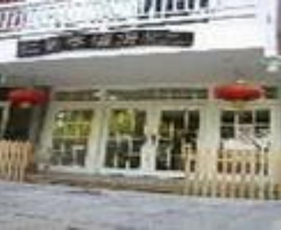 Jiangjinlou Hotel Thumbnail