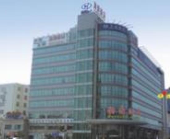 Hanyuan Hotel Thumbnail