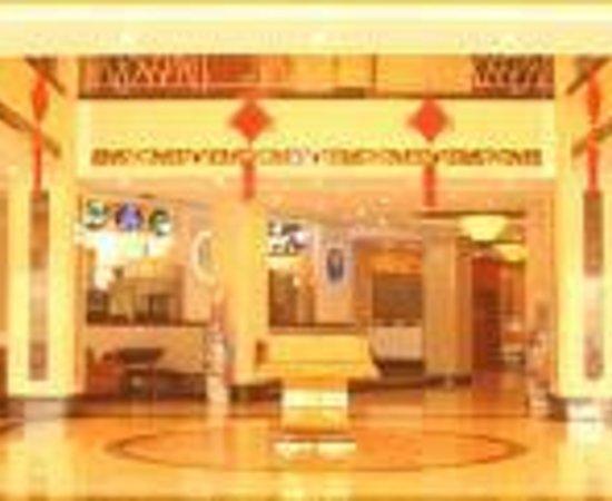 Hongyun Hotel Thumbnail