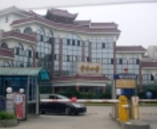Jin Niu Villa Hotel Thumbnail