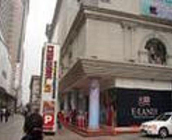 Xiangsheer Apartment Hotel Thumbnail
