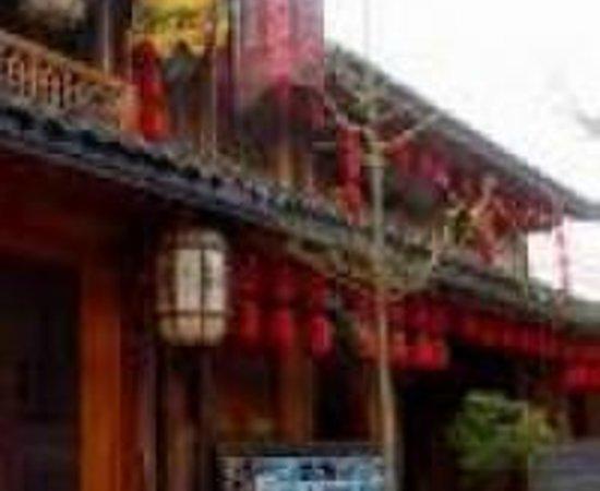 Photo of Chengdu University of Technology Guest House