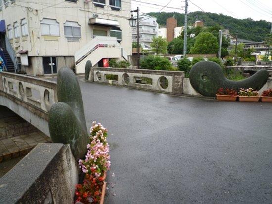 Matsue, Japan: 玉造温泉の勾玉橋