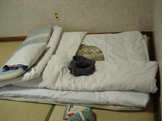 Ryokan Asakusa Mikawaya : Bed
