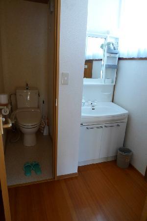 Ryokan Seifuso : En suite toilet