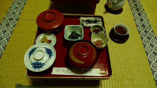 Shojoshin-in Temple: Breakfast