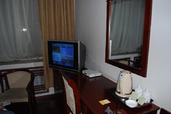 Yingu Hotel - Harbin: tv
