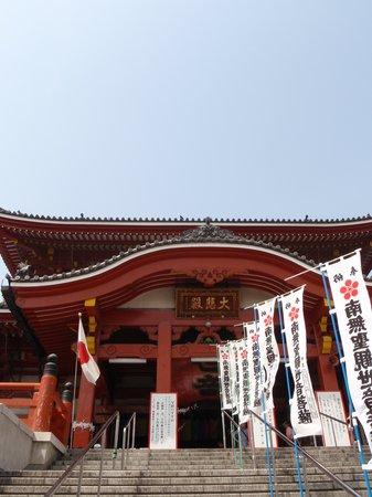 宝生院 (大須観音)