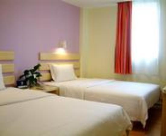 7 Days Inn (Tianjin Huanghedao) Thumbnail